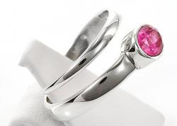 Rosa Turmalin Ring facettiert, 925er Silber, filigrane Handarbeit, Ringgröße 55, inklusive Schmuckverpackung