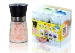 Mühlen Edition, 4 edle Salze mit Mühle